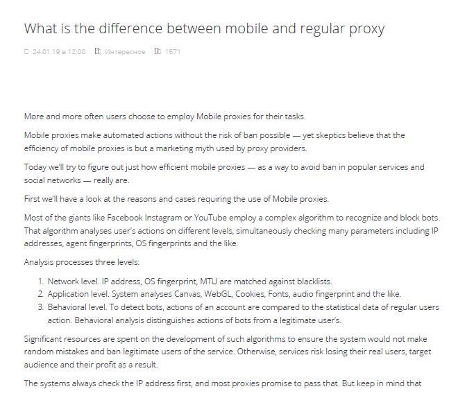 Regular Proxy/Mobile Proxy - TRACKING - Instagram Marketing - MP Social